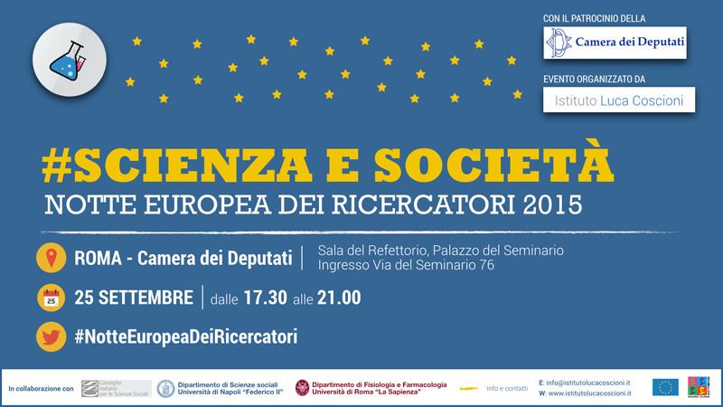 banner notte europa dei ricercatori 2015 - piano alto